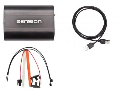 Dension DAB+U Uniwersalny odbiornik radiowy podłączony do portu USB