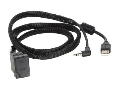 Adapter USB Toyota Yaris (XP150) 2014->