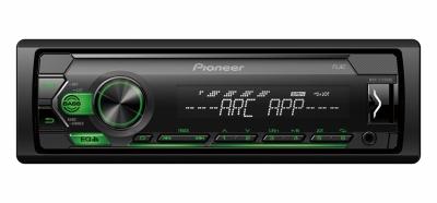 Radio samochodowe MVH-S120UBG