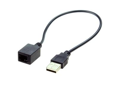 Adapter USB Suzuki / Subaru